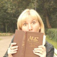 в мире книг :: Irina Novikova