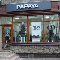 "Магазин  ""PAPAYA""  в  Ивано - Франковске :: Андрей  Васильевич Коляскин"
