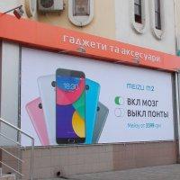 Включи мозг, выключи понты! Одесская реклама. :: Александр Скамо