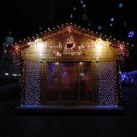 Чайный домик на Рождественской ярмарке :: Andrew