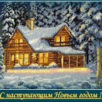 С Новым годом ! :: nadyasilyuk Вознюк
