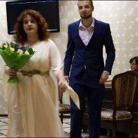 Регистрация брака :: Михаил Розенберг