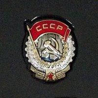 Первые ордена СССР :: Владимир Болдырев