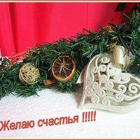 Новогоднее . :: Мила Бовкун
