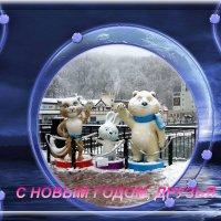 С НОВЫМ ГОДОМ, ДРУЗЬЯ !!! :: Наталья Маркелова