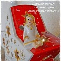 Поздравление :: Natalia Mihailova