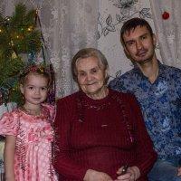три поколения :: Ольга Штанько