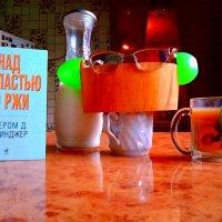 Завтрак :: Юлия Никитенко