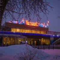 Челябинск вечерний.«Уральские пельмени» - самый крупный ресторан в городе. :: Надежда
