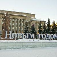 Праздновать всем! :: Андрей Синицын