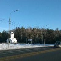 Минское шоссе :: Мила