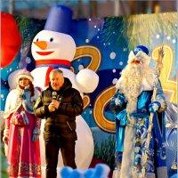 Снегурочка, мэр города, Дед Мороз и другие сказочные персонажи :: Кай-8 (Ярослав) Забелин