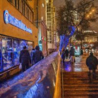 Какой-такой чудак назвал эту слякоть – погодой!? :: Ирина Данилова