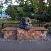 Памятник обезьяне :: Вера