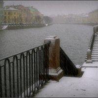 Дождь, снег и Фонтанка... :: Алексей Астафьев