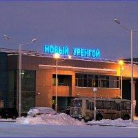 Вокзал :: Аркадий Иваковский