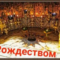 Всех Православных! :: Павел Сущёнок