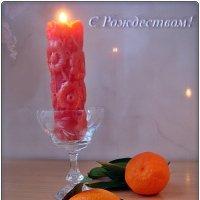 С Рождеством Христовым, дорогие друзья! :: Нина Корешкова