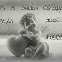С Рождеством Друзья!!!! :: Ирина Жеребятьева