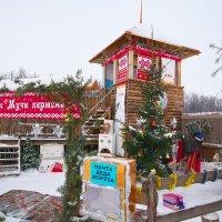 Резиденция Деда Мороза :: Валерий Шибаев