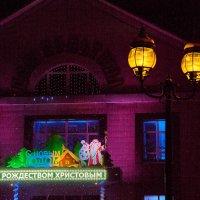 Краски Рождества :: Андрей Куприянов