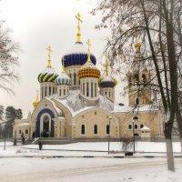Храм князя Игоря Черниговского в Переделкино...Москва :: Александр Филатов