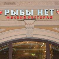 Рыбы нет :: Андрей Ягодко