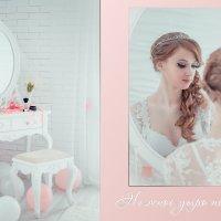 Красавица Алена :: Любовь Ахмедьянова