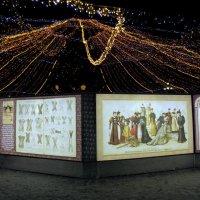 Интересное оформление ярмарки на Манежной площади. :: Елена