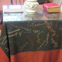 Скатерть с автографами. Хамовники. :: Маера Урусова