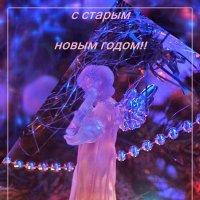 поздравлялка :: Natalia Mihailova