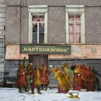 Саратовские небылицы... :: Виктор Перякин