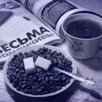 Листая страницы журнала :: Галина Galyazlatotsvet