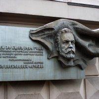 Смоленск. Памятная доска М. В. Фрунзе :: Galina Leskova