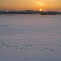 Снежное творчество. :: cfysx