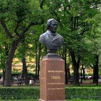 Памятник-бюст М.И.Глинке :: Сергей Карачин