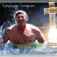 С Крещением , Друзья !!! :: ВладиМер