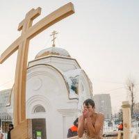 крещение :: сергей дяденко