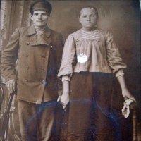 Константин и Зинаида. 1928 год :: Нина Корешкова