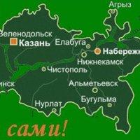Схема :: Хафиз Сабиров
