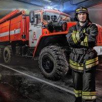 Пожарный :: Алексей Ануфриев