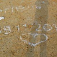 Письмена туристов из соли :: Надежда