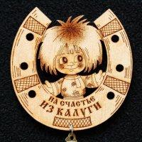Домовенок... :: Александр Марусов
