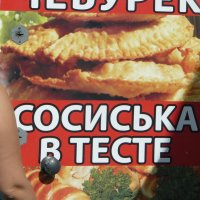 завлекаловка :: Леонид Натапов