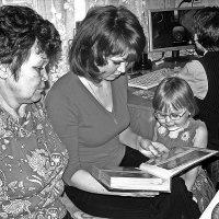 Три поколения :: Елена Перминова