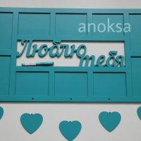 Фоторамка к 23 февраля :: Алина Анохина