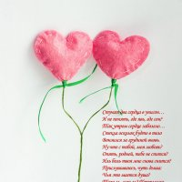 Переплетенные сердца :: Tatsiana Latushko