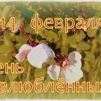 ******* :: Весна