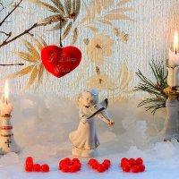 С днем Святого Валентина.Белый Ангел. :: Павлова Татьяна Павлова