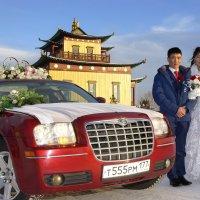Свадьба Евгении и Бато :: Сергей Завьялов